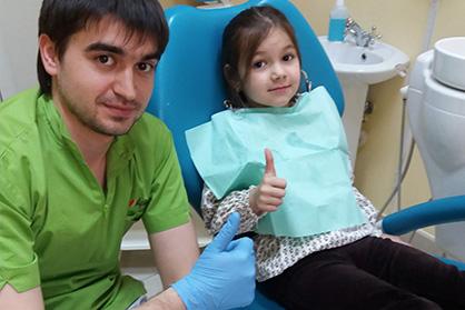 tratament pediatric